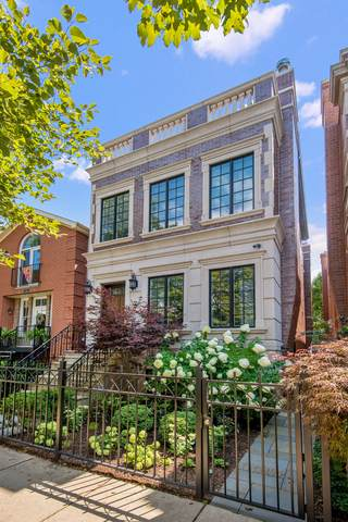 1341 W Melrose Street, Chicago, IL 60657 (MLS #10487498) :: Property Consultants Realty