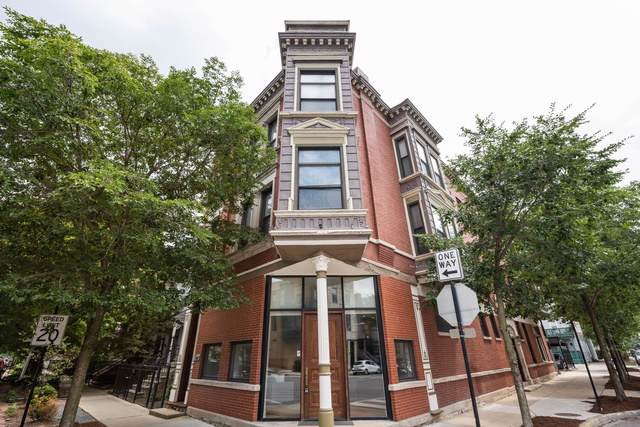 1459 W School Street #1, Chicago, IL 60657 (MLS #10489253) :: Property Consultants Realty