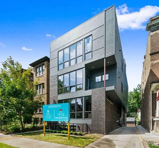 1328 W Carmen Avenue 2S, Chicago, IL 60640 (MLS #10490091) :: The Perotti Group | Compass Real Estate