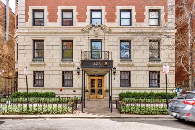 433 W Briar Place 7B, Chicago, IL 60657 (MLS #10491291) :: John Lyons Real Estate