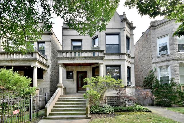 1211 W Addison Street, Chicago, IL 60613 (MLS #10491737) :: Ryan Dallas Real Estate