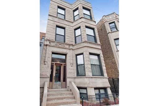 2921 N Halsted Street 2R, Chicago, IL 60657 (MLS #10493760) :: The Mattz Mega Group