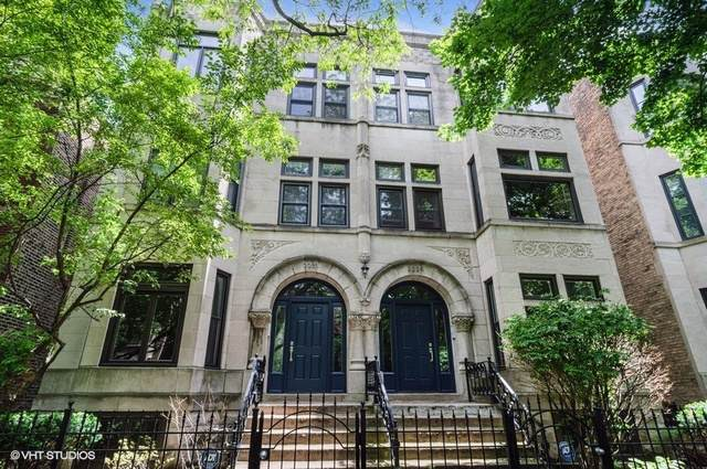 2229 N Seminary Avenue #1, Chicago, IL 60614 (MLS #10494091) :: Property Consultants Realty