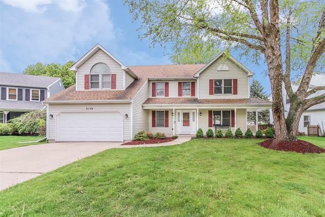 2159 Jordan Circle, Elgin, IL 60123 (MLS #10494693) :: Berkshire Hathaway HomeServices Snyder Real Estate