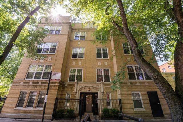 7300 N Wolcott Avenue #301, Chicago, IL 60626 (MLS #10494718) :: Berkshire Hathaway HomeServices Snyder Real Estate