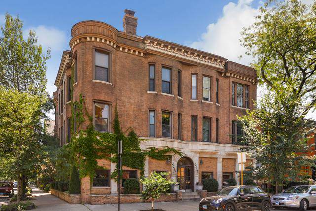 2057 N Seminary Avenue 1B, Chicago, IL 60614 (MLS #10495126) :: Property Consultants Realty