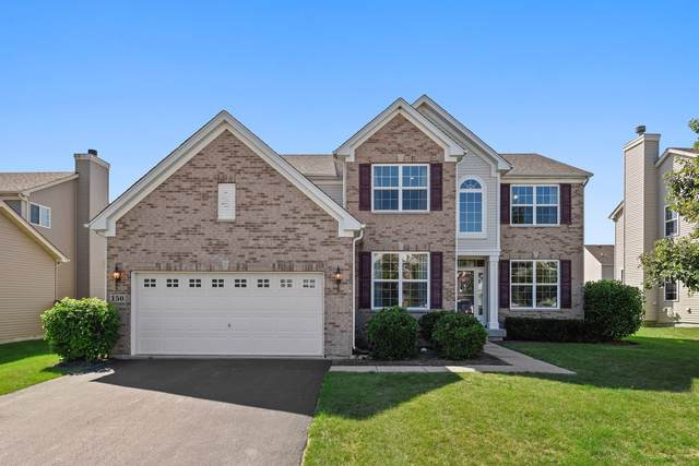 150 Charleston Lane, Gilberts, IL 60136 (MLS #10495423) :: John Lyons Real Estate