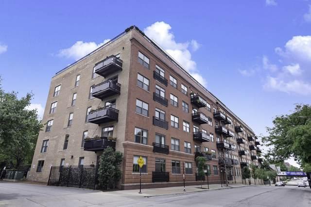 1735 W Diversey Parkway #303, Chicago, IL 60614 (MLS #10507869) :: Baz Realty Network | Keller Williams Elite