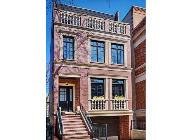 730 W Melrose Street, Chicago, IL 60657 (MLS #10511939) :: Baz Realty Network   Keller Williams Elite