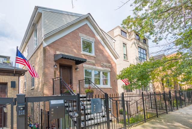 2128 W Charleston Street, Chicago, IL 60647 (MLS #10516601) :: Property Consultants Realty