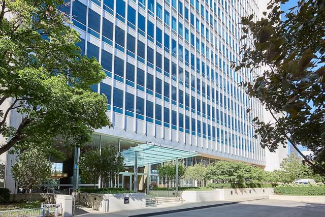 500 W Superior Street #2103, Chicago, IL 60654 (MLS #10517356) :: Property Consultants Realty