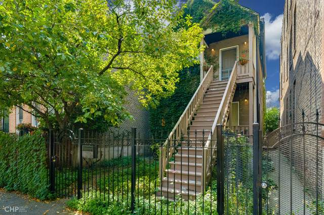 2147 W Ohio Street, Chicago, IL 60612 (MLS #10517424) :: Property Consultants Realty