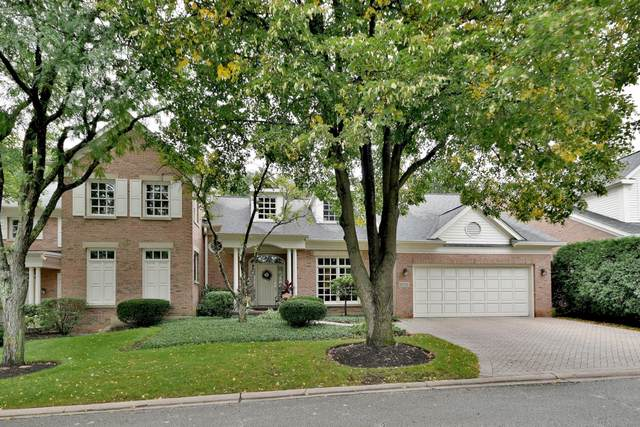 2530 S Monticello Place, Westchester, IL 60154 (MLS #10519248) :: Littlefield Group