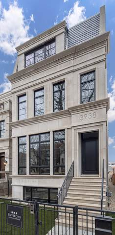 3938 N Greenview Avenue, Chicago, IL 60613 (MLS #10520794) :: John Lyons Real Estate