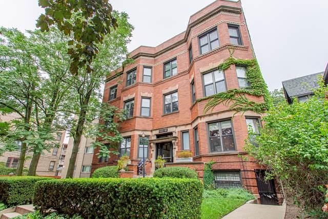 1142 W Morse Avenue 2W, Chicago, IL 60626 (MLS #10521400) :: Littlefield Group