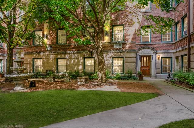 1816 W Chase Avenue 1W, Chicago, IL 60626 (MLS #10521618) :: Littlefield Group