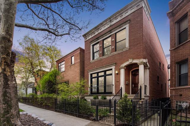 1641 W Byron Street, Chicago, IL 60613 (MLS #10524610) :: Property Consultants Realty
