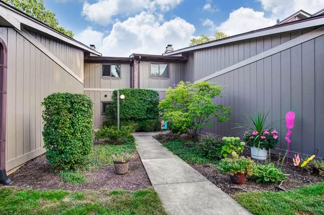 29W384 Emerald Green Drive B, Warrenville, IL 60555 (MLS #10524847) :: Baz Realty Network   Keller Williams Elite