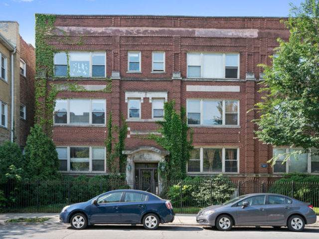 827 W Lawrence Avenue 2N, Chicago, IL 60640 (MLS #10535750) :: Property Consultants Realty
