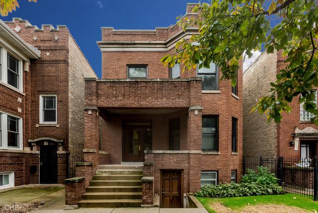 2545 W Argyle Street, Chicago, IL 60625 (MLS #10541694) :: Property Consultants Realty