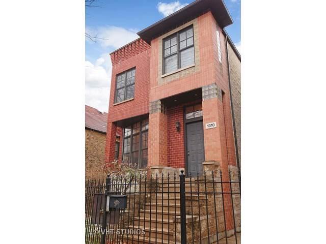 1310 W Roscoe Street, Chicago, IL 60657 (MLS #10548755) :: John Lyons Real Estate