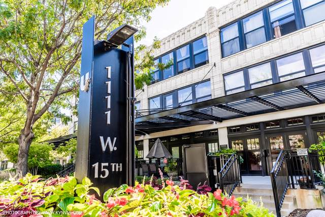 1111 W 15th Street #212, Chicago, IL 60608 (MLS #10548918) :: Lewke Partners