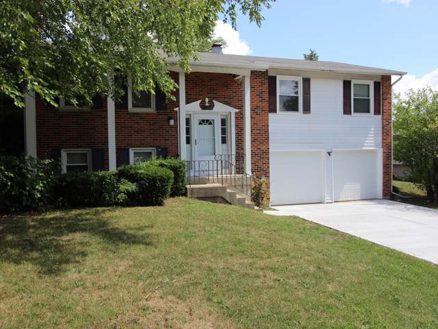 1720 Chestnut Lane, Hoffman Estates, IL 60192 (MLS #10549095) :: LIV Real Estate Partners