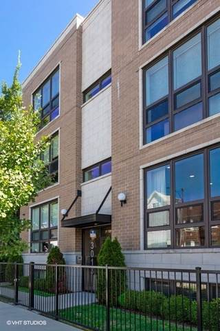 3013 N California Avenue 1S, Chicago, IL 60618 (MLS #10549254) :: Property Consultants Realty