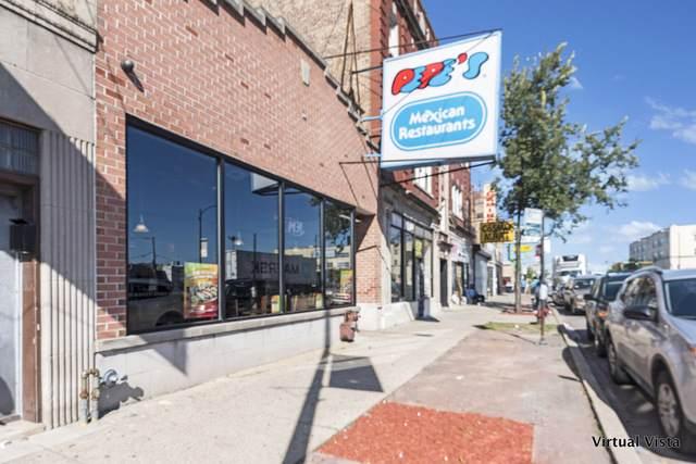 6230 Western Avenue - Photo 1
