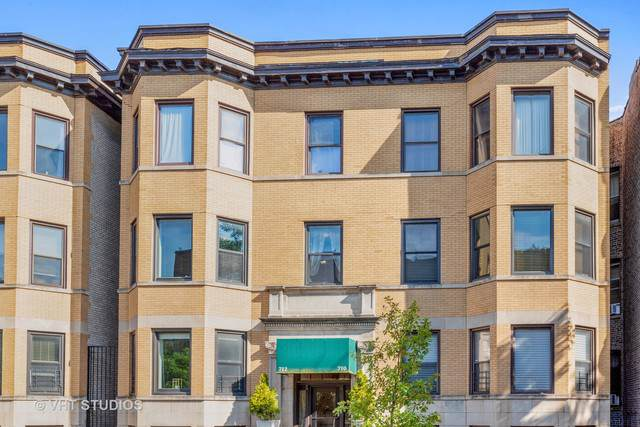 712 W Cornelia Avenue #2, Chicago, IL 60657 (MLS #10552479) :: Property Consultants Realty