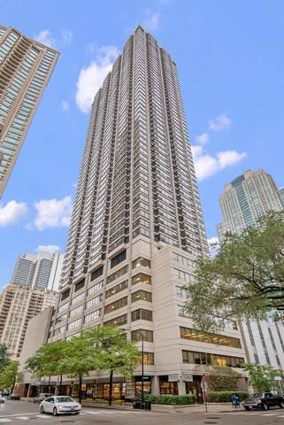 30 E Huron Street #2004, Chicago, IL 60611 (MLS #10554682) :: Property Consultants Realty