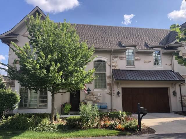 19 Willowcrest Drive, Oak Brook, IL 60523 (MLS #10556799) :: John Lyons Real Estate