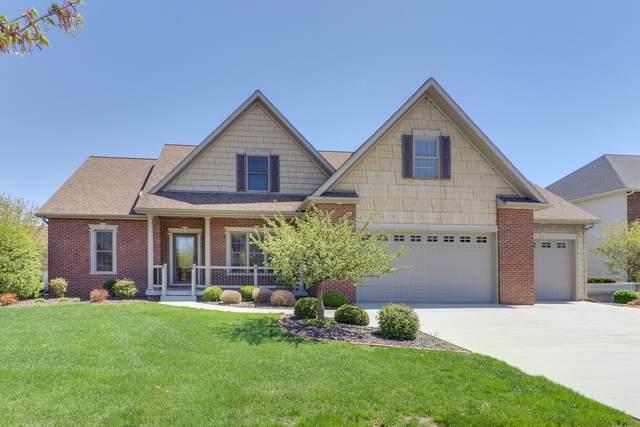 3 Kilborn Court, Bloomington, IL 61704 (MLS #10564794) :: The Perotti Group | Compass Real Estate