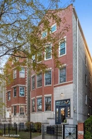 3318 N Damen Avenue #1, Chicago, IL 60618 (MLS #10565550) :: Touchstone Group