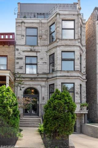 651 W Barry Avenue #1, Chicago, IL 60657 (MLS #10571165) :: Baz Realty Network | Keller Williams Elite