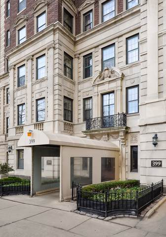 399 W Fullerton Parkway 14W, Chicago, IL 60614 (MLS #10574174) :: Property Consultants Realty