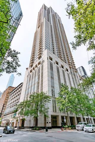 55 E Erie Street #4205, Chicago, IL 60611 (MLS #10575486) :: The Perotti Group | Compass Real Estate