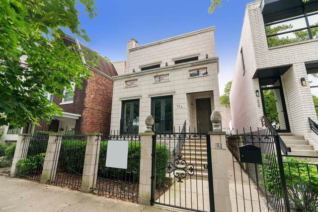 654 N Oakley Boulevard, Chicago, IL 60612 (MLS #10576081) :: The Dena Furlow Team - Keller Williams Realty