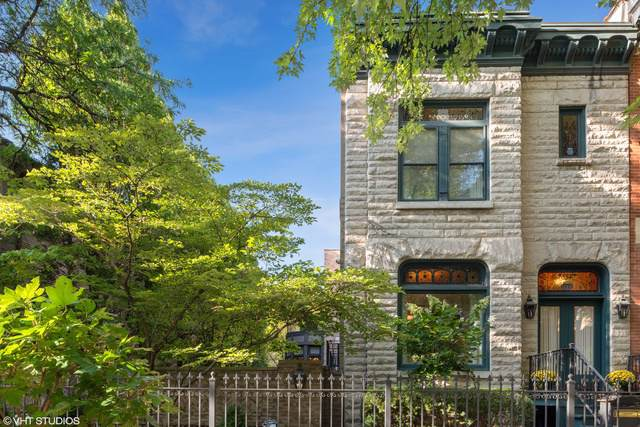 854 W Webster Avenue, Chicago, IL 60614 (MLS #10576713) :: John Lyons Real Estate