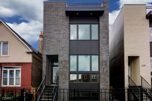 2330 W Diversey Avenue, Chicago, IL 60647 (MLS #10576767) :: Property Consultants Realty