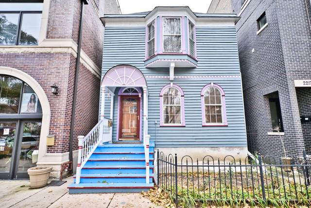 2215 W Roscoe Street, Chicago, IL 60618 (MLS #10577907) :: Property Consultants Realty
