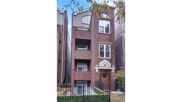 1529 W Montana Street #1, Chicago, IL 60614 (MLS #10578234) :: Property Consultants Realty