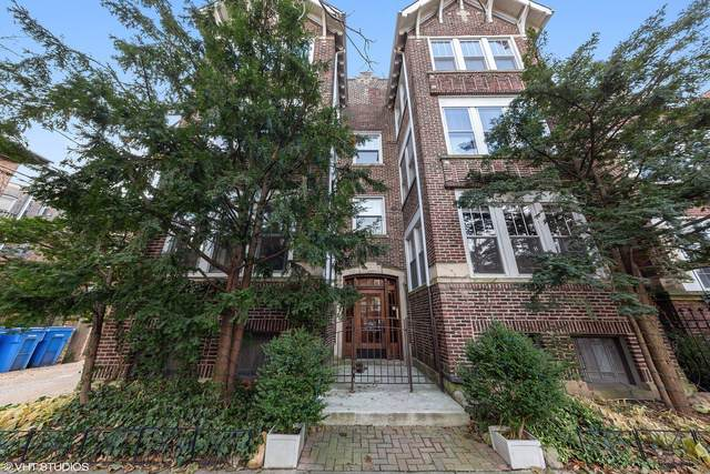 1249 W Rosedale Avenue 3A, Chicago, IL 60660 (MLS #10581899) :: The Wexler Group at Keller Williams Preferred Realty
