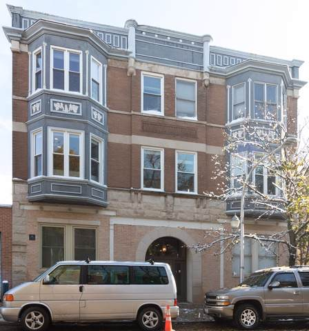 1945 N Sheffield Avenue #201, Chicago, IL 60614 (MLS #10589301) :: Ani Real Estate