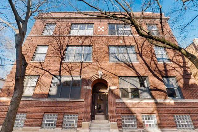 1526 W Ardmore Avenue 1E, Chicago, IL 60660 (MLS #10590106) :: Lewke Partners