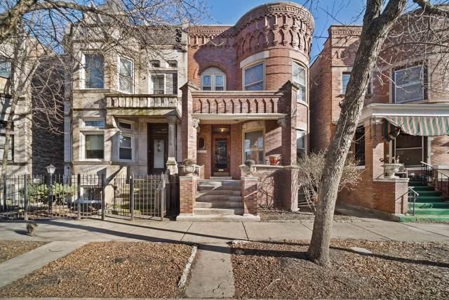 4925 S Washington Park Court, Chicago, IL 60615 (MLS #10590998) :: Baz Realty Network | Keller Williams Elite