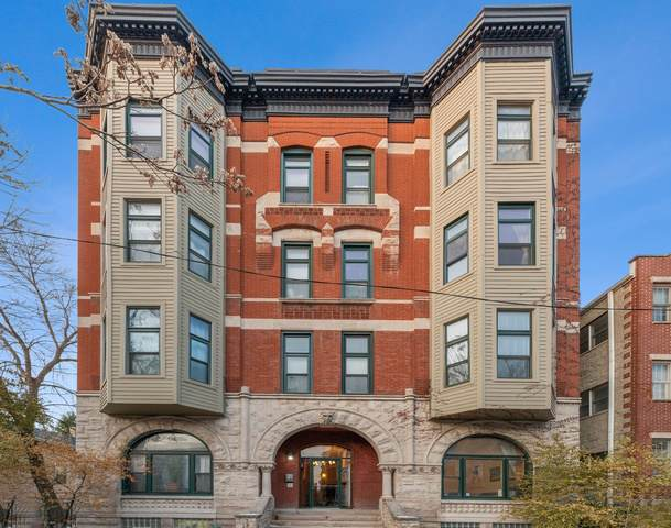 1746 W Huron Street 2E, Chicago, IL 60622 (MLS #10592356) :: Property Consultants Realty