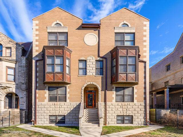3971 S Ellis Avenue 3S, Chicago, IL 60653 (MLS #10606926) :: Property Consultants Realty