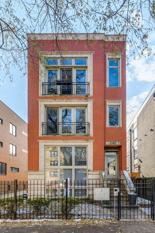 1915 W Crystal Street #2, Chicago, IL 60622 (MLS #10608011) :: Property Consultants Realty