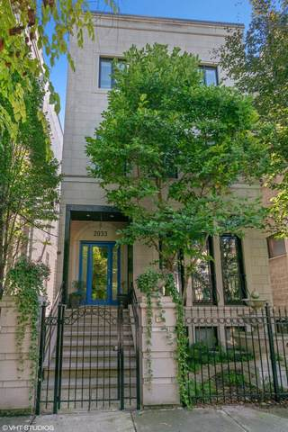 2033 W Churchill Street, Chicago, IL 60647 (MLS #10609569) :: Property Consultants Realty